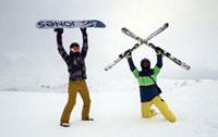 ExtrimePro - школа по сноуборду, горным лыжам, кайтсерфингу