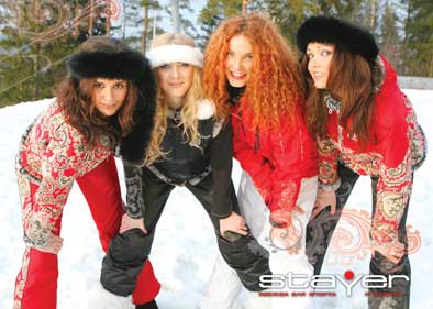 одежда в русском стиле.