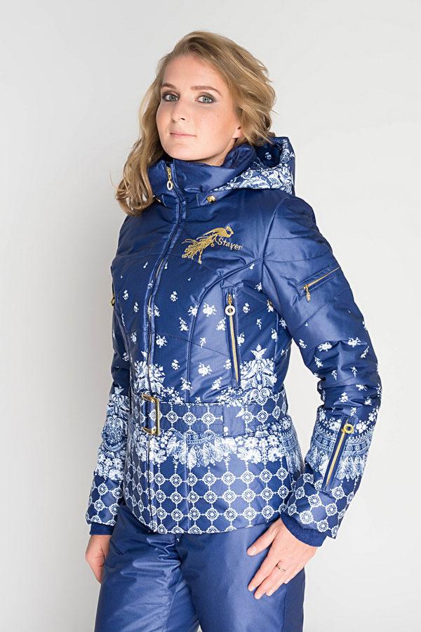 Зимняя Одежда Интернет Магазин
