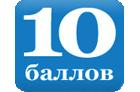 Интернет-магазин predelanet.ru
