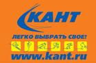 Спортивный магазин Кант, м. Академическая