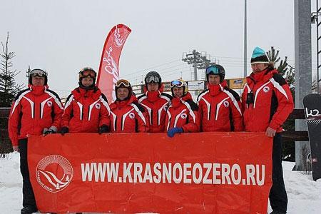 Чемпионат среди инструкторских команд горнолыжных комплексов