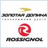Кубок Rossignol 2013