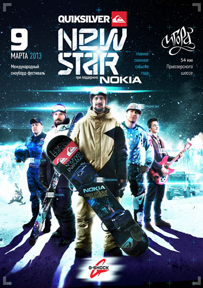 Quiksilver NEW STAR 2013 by Nokia