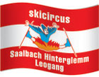 Горнолыжный курорт Заальбах - Хинтерглемм Saalbach Hinterglemm Австрия