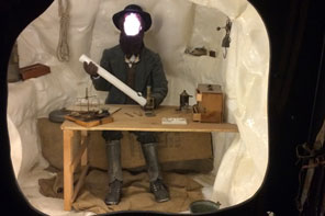 мультимедийный музей EISWELT
