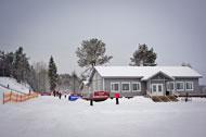 Горнолыжный центр Ялгора